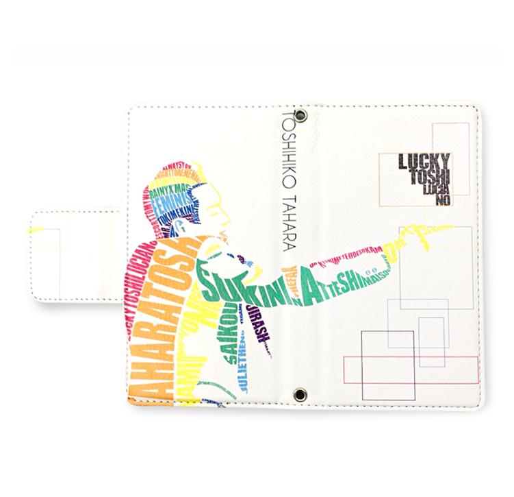 手帳型スマートフォンケース(ホワイト)